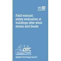 ATC-45 Field Manual Cover
