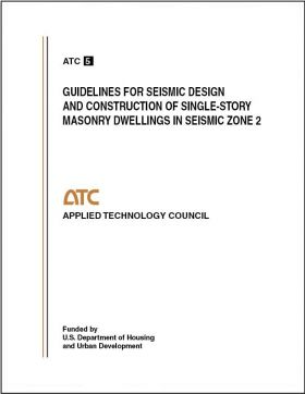 ATC-5 Report Cover